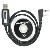 Baofeng prog- kabel