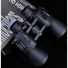 Canon 20x50 HD Kikare